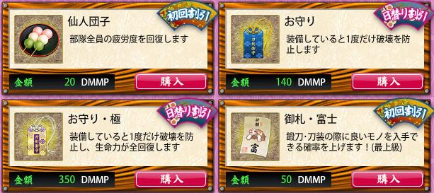 2016-05-16_111740