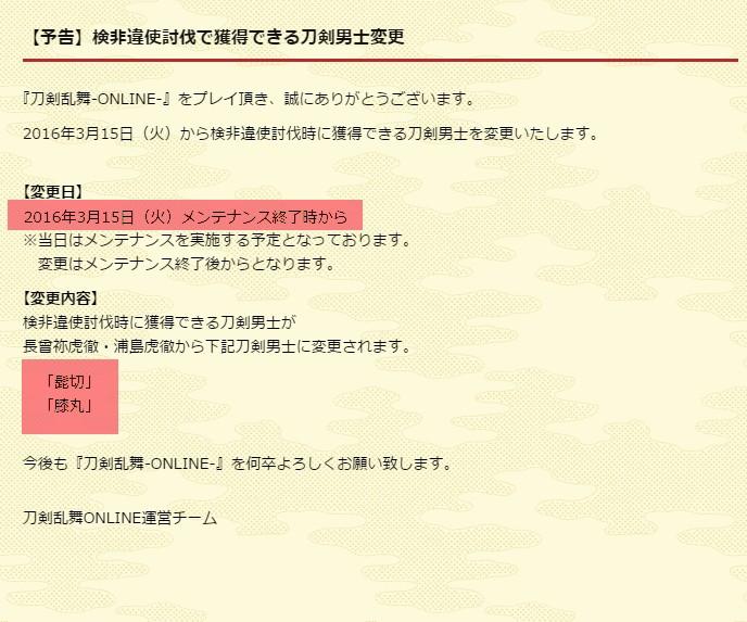 2016-03-10_160941