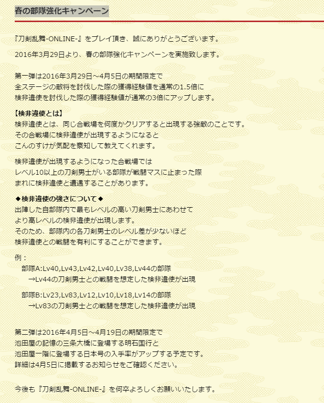 2016-03-29_160547