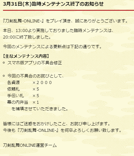 2016-03-31_200330