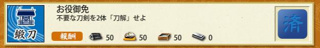 2016-04-02_150008