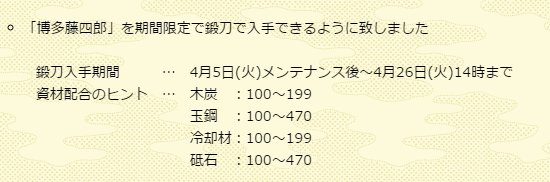 2016-04-05_164904
