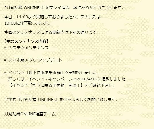 2016-04-12_180117
