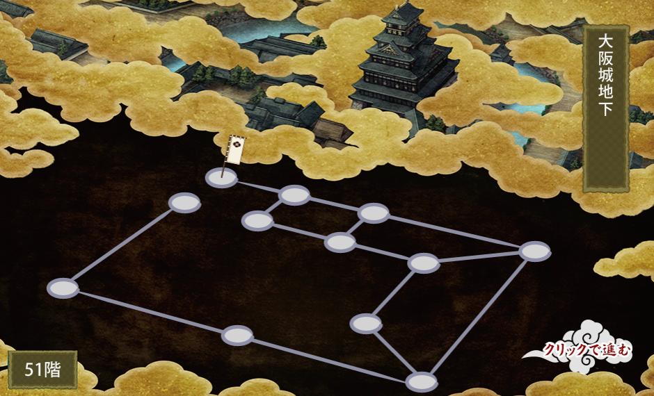 大阪城51階-60階MAP