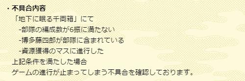 2016-04-13_201553