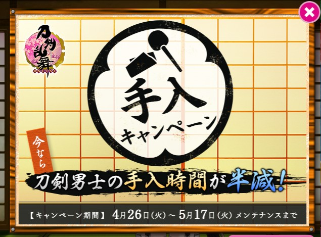 2016-04-26_170153