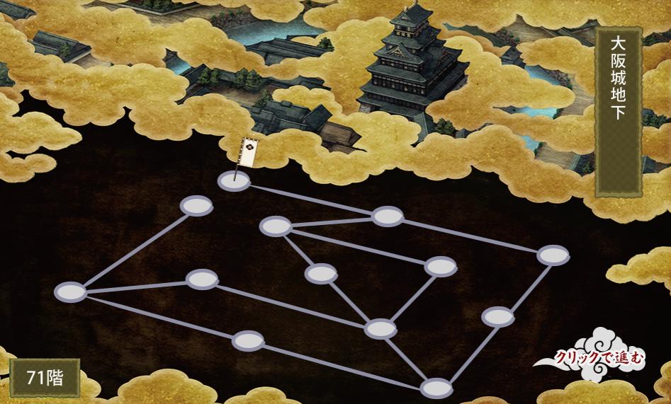 大阪城71-80階MAP