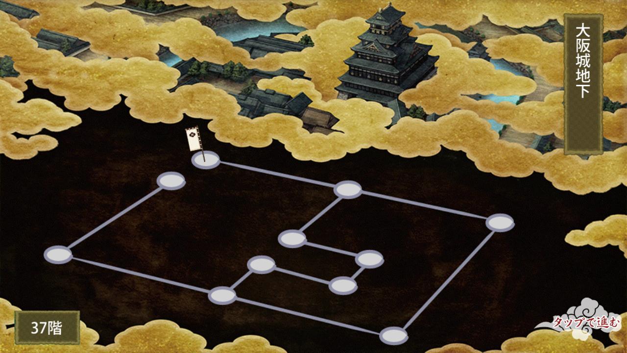 大阪城MAP31-40F