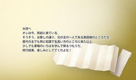 2016-05-18_141755