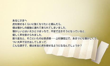 2016-05-18_142142