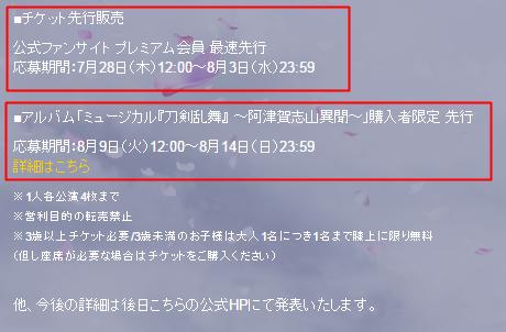 2016-06-27_143531