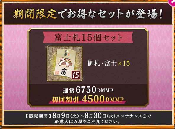 2016-08-09_162700