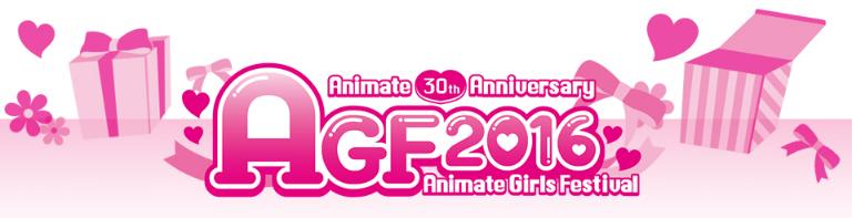 AGF2016