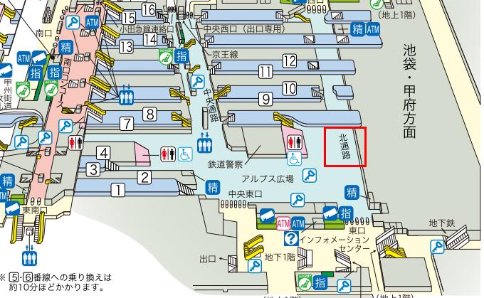 新宿東口北通路