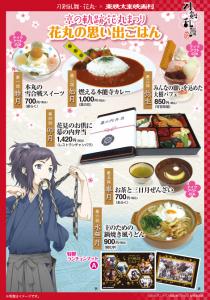 京都の思い出ご飯1