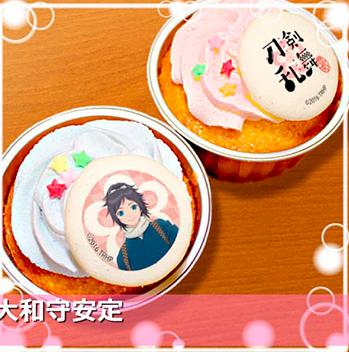 [刀剣乱舞-花丸-]プリカップケーキ(大和守安定)