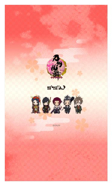 刀剣乱舞-ONLINE- ぽてだん!第2弾その1