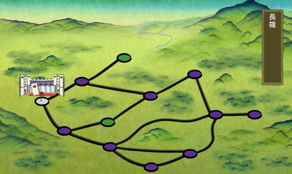 戦国の記憶:長篠(4-1)