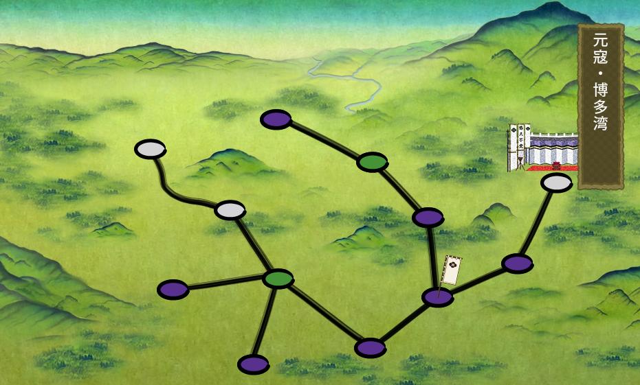 武家の記憶:元寇(博多湾)(5-2)