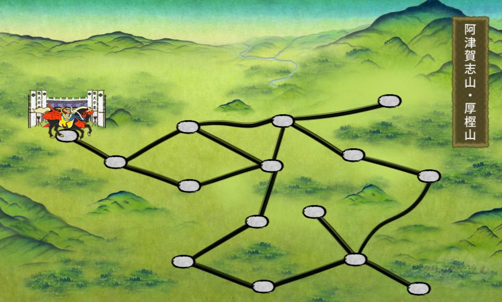 武家の記憶:阿津賀志山(厚樫山)(5-4)