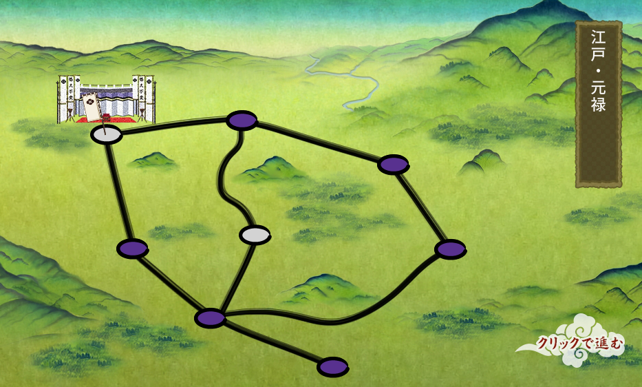 江戸の記憶:江戸(元禄)(2-3).png
