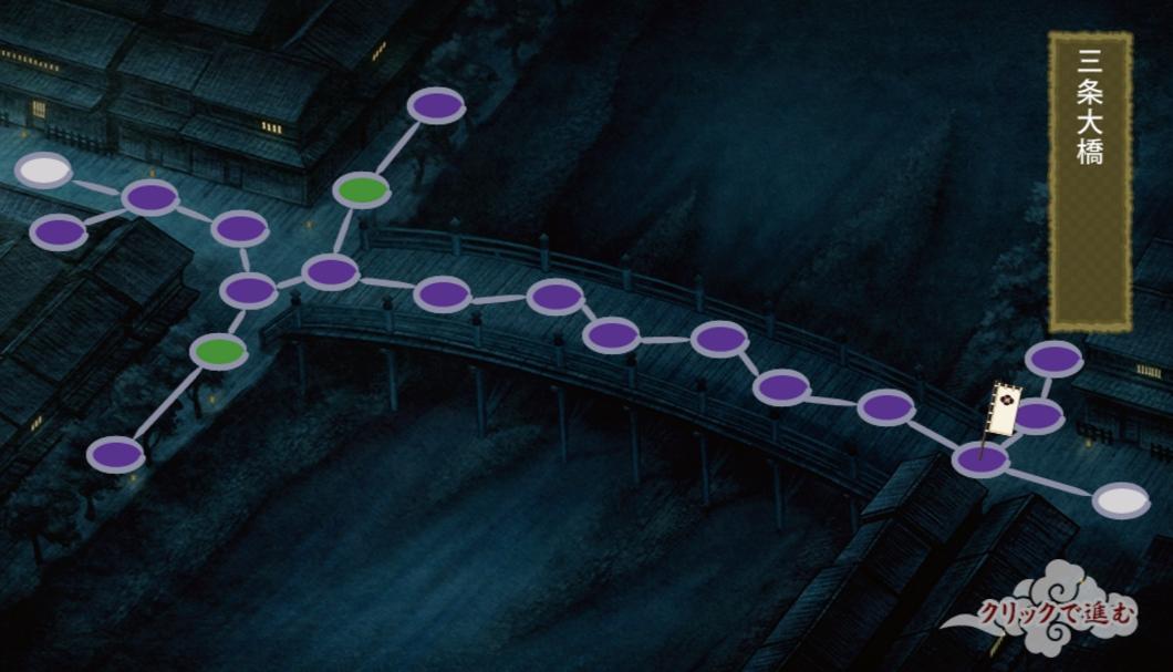 池田屋の記憶:三条大橋(6-2)